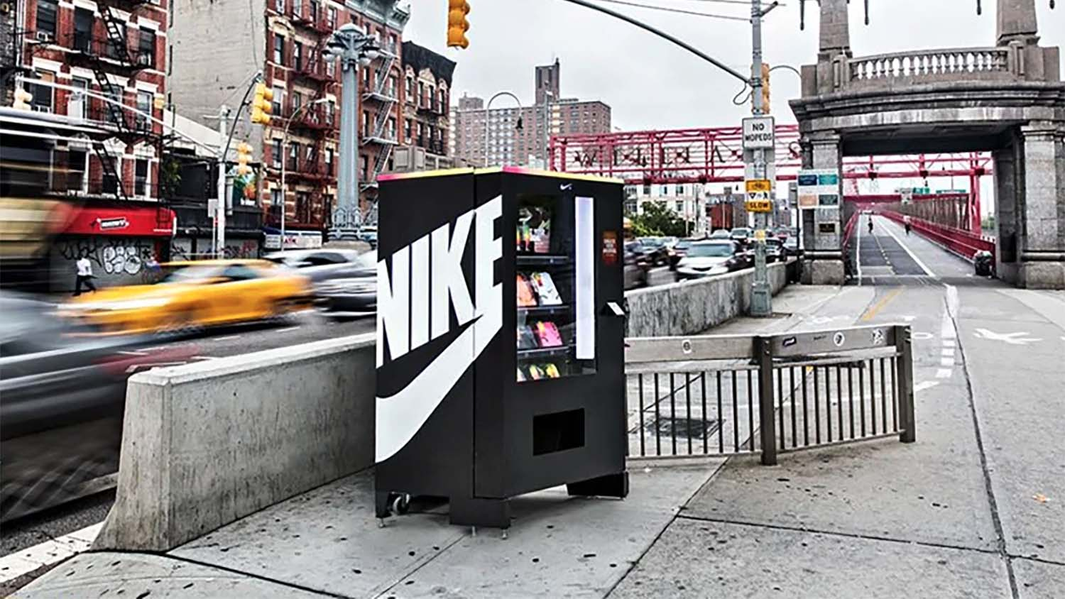 JULY 25, 2014 NIKE VENDING MACHINE FEATURED IMAGE